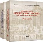 Vivere il 700. Dimore nobili e notabili nella Sicilia del XVIII secolo
