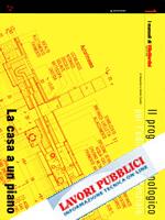 Il progetto tecnologico per l'edilizia residenziale