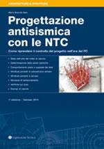 Progettazione antisismica con le NTC