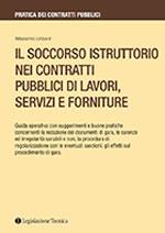 Il soccorso istruttorio nei contratti pubblici di lavori, servizi e forniture