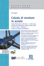 Calcolo di strutture in acciaio con il software CESCOSTEEL