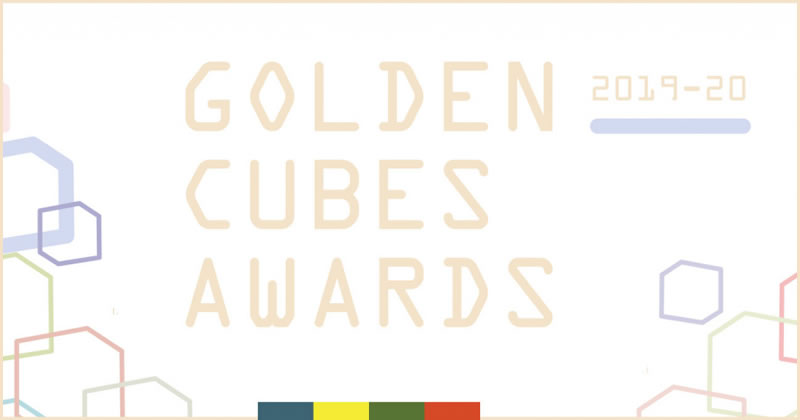 Architettura: proroga per l'UIA Architecture & Children Golden Cubes Awards