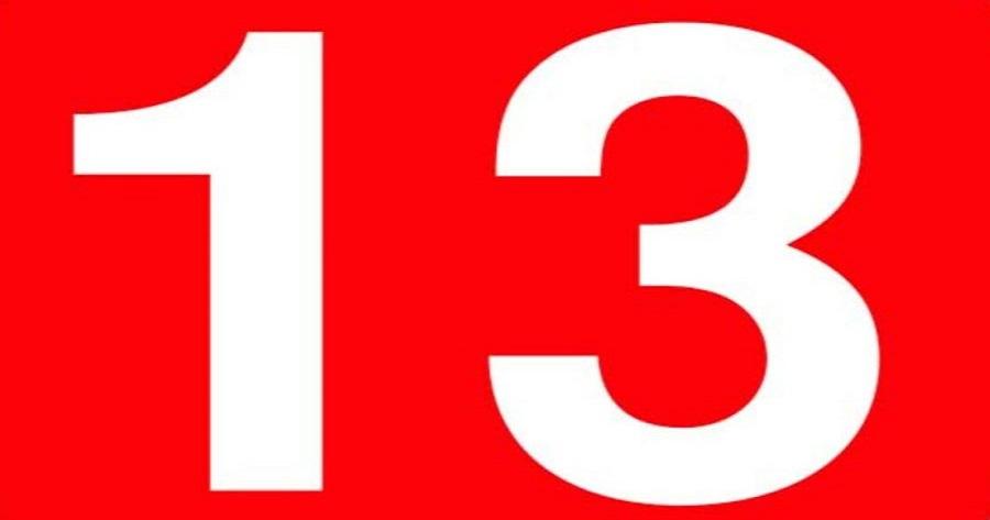 Regione siciliana: Manca una legge per fare 13