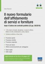 Il nuovo formulario dell'affidamento di servizi e forniture