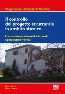 Il controllo del progetto strutturale in ambito sismico