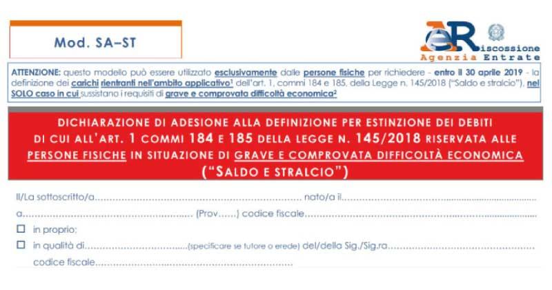 """Omesso versamento di contributi dovuti dagli iscritti alle Casse: """"Saldo e stralcio"""" delle cartelle"""