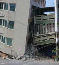 Terremoto Taiwn