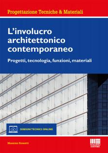 L'involucro architettonico contemporaneo
