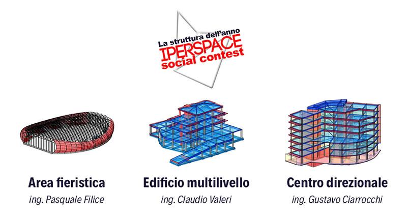 IperSpace BIM: le tre strutture finaliste del concorso